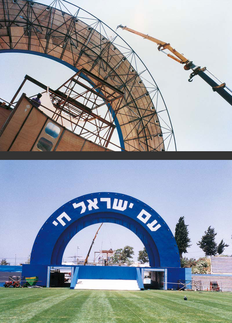 The entrance for The 10th Maccabia Ramat-Gan's stadium, 1977